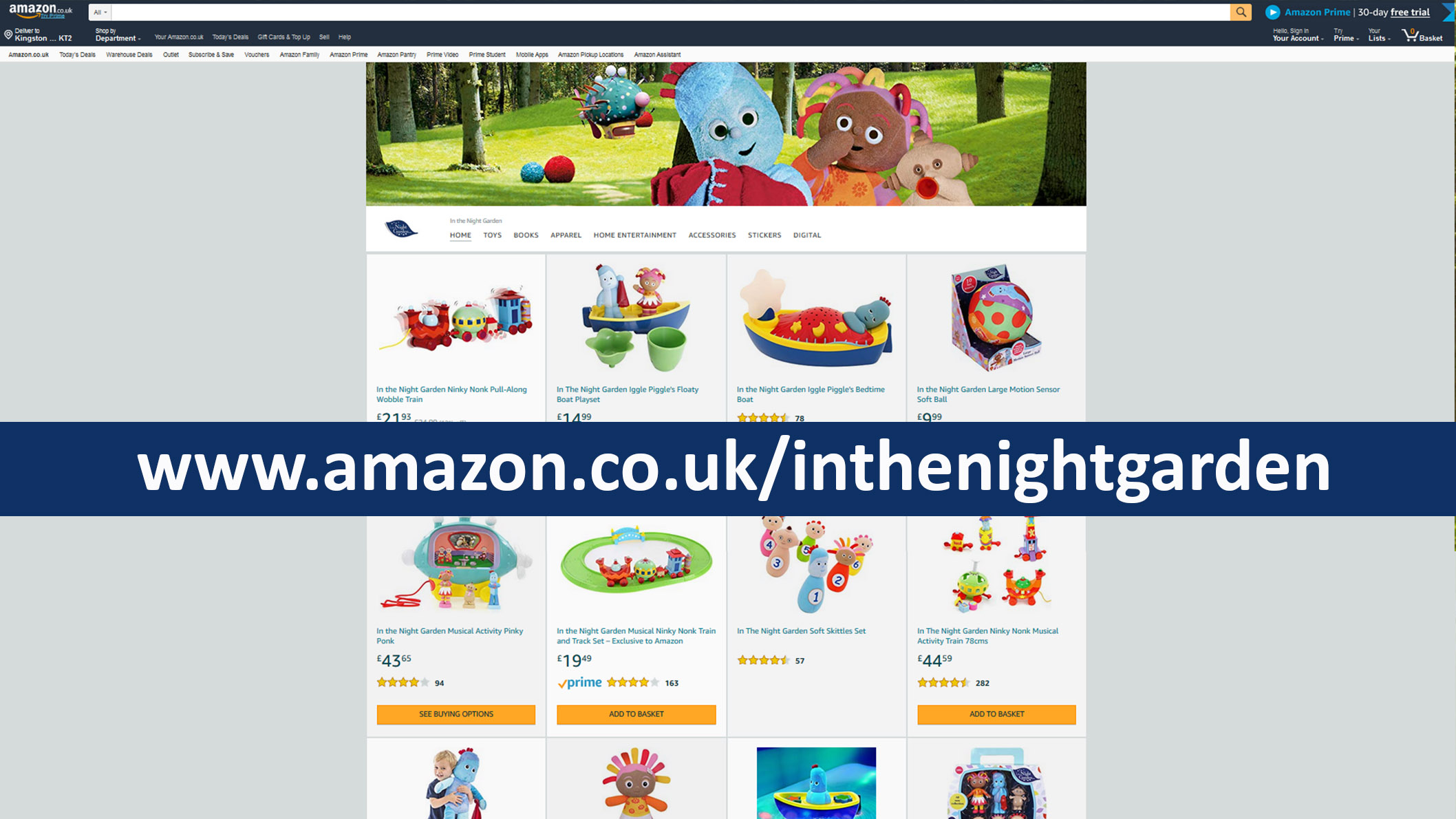 A website displaying children's toys with a URL link displayed across the page.